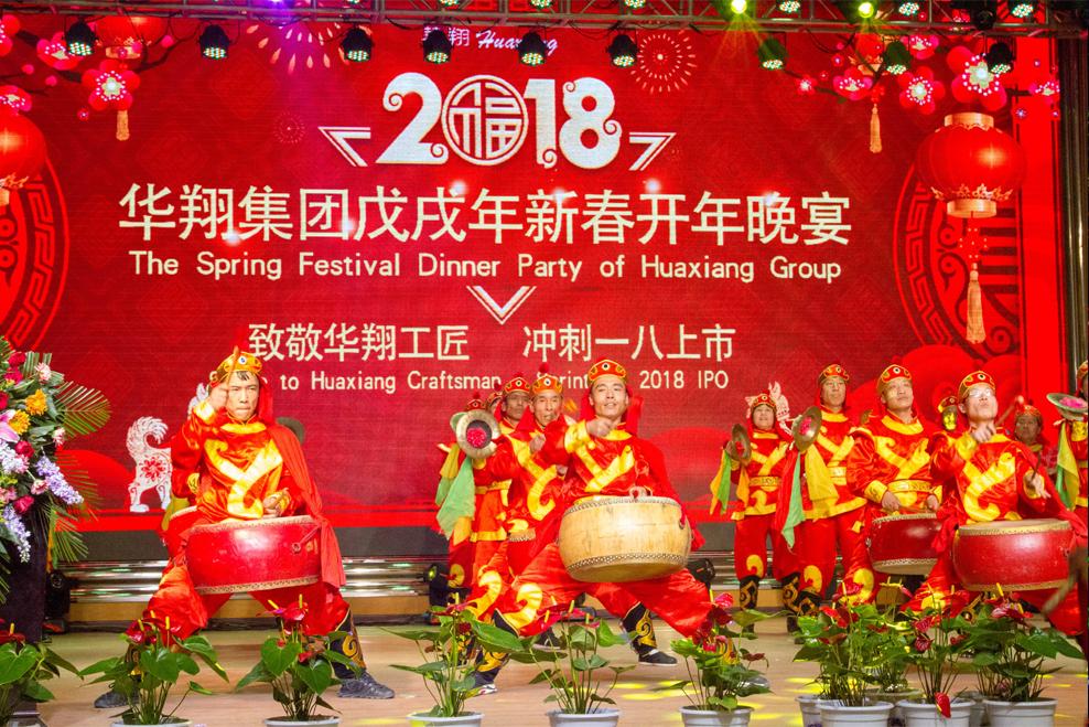 必威官网亚洲体育年会