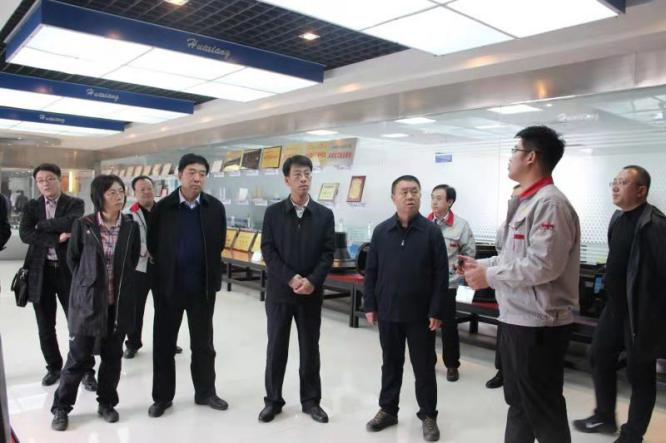 Shanxi jiaokong group delegation visited our company for investigation and investigation