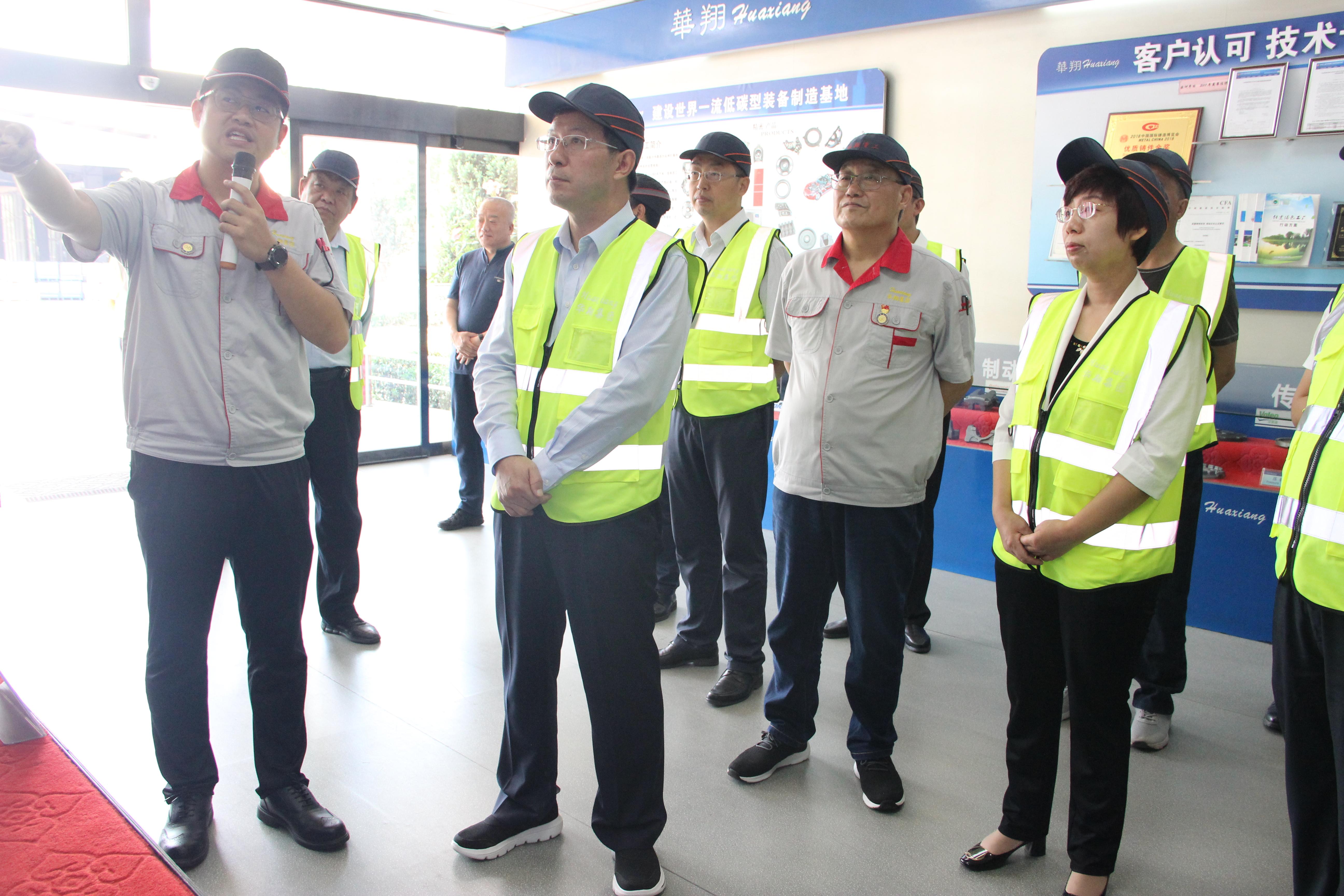 临汾市委副书记、市长董一兵 一行莅临18新利官网登录备用调研