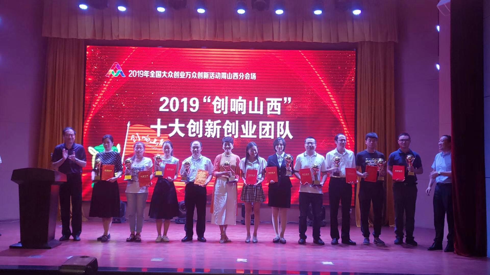 """热烈祝贺18新利官网登录备用荣获""""最具市场竞争力企业"""""""