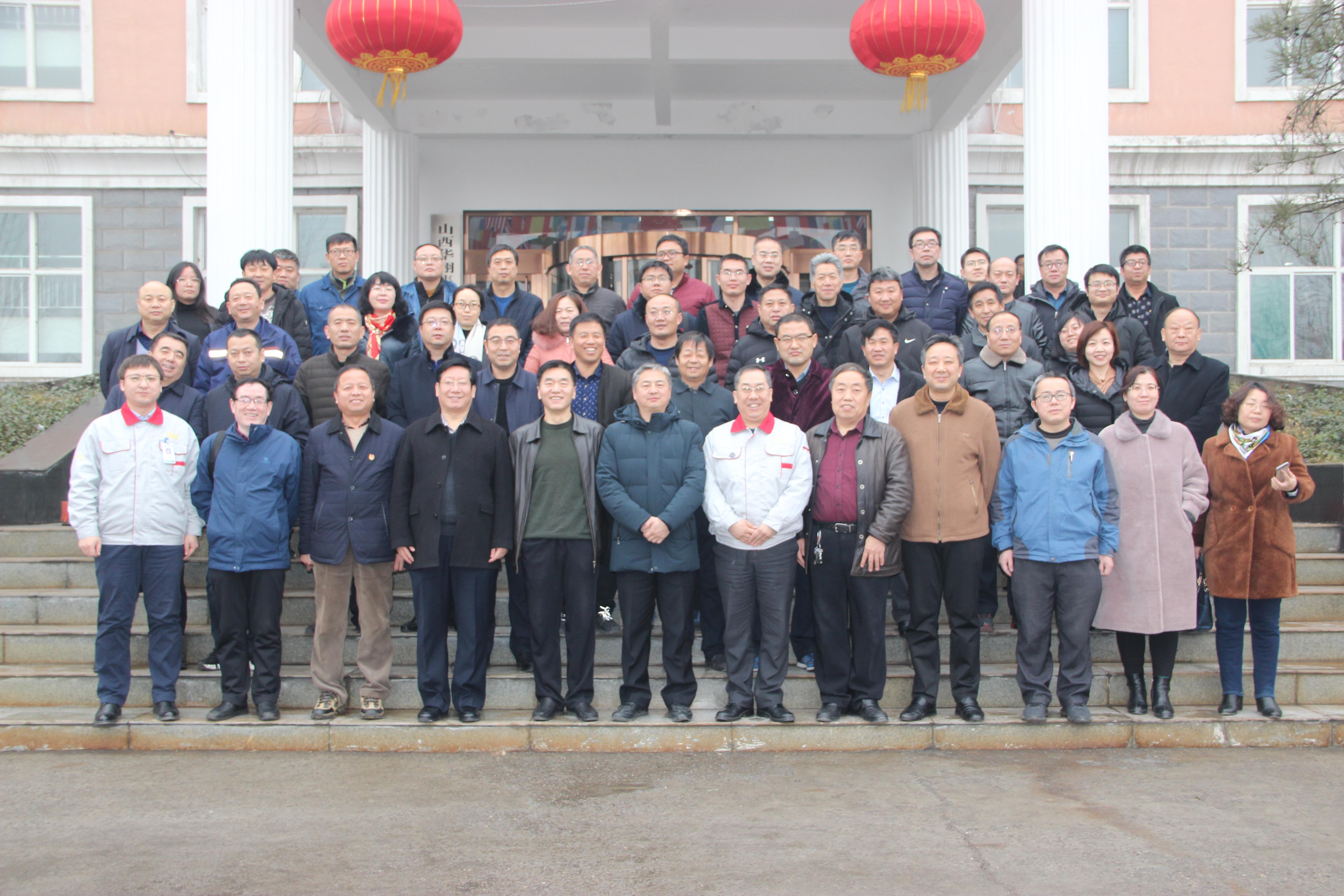 临汾市工信系统学习华翔集团高质量发展先进模式座谈会在18新利官网登录备用成功召开