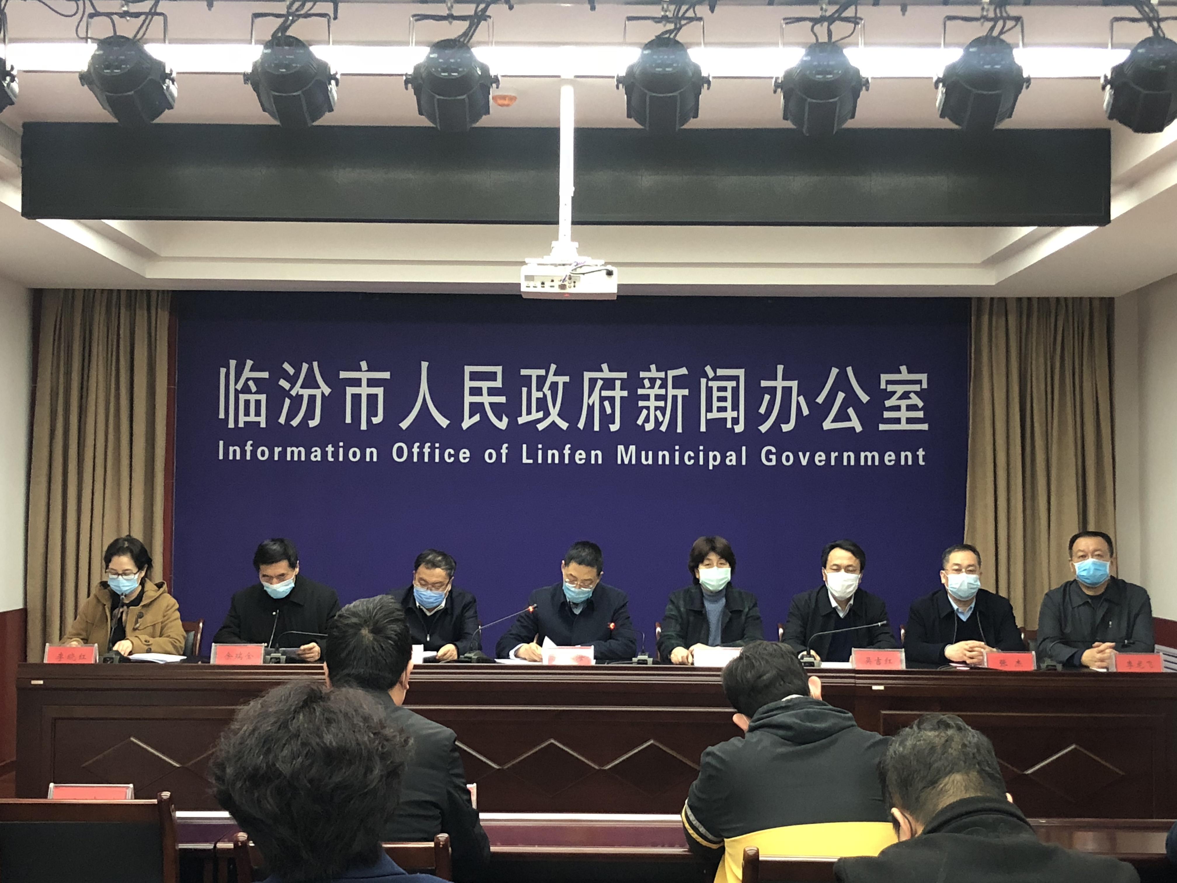 山西华翔集团参加临汾市人民政府新闻发布会
