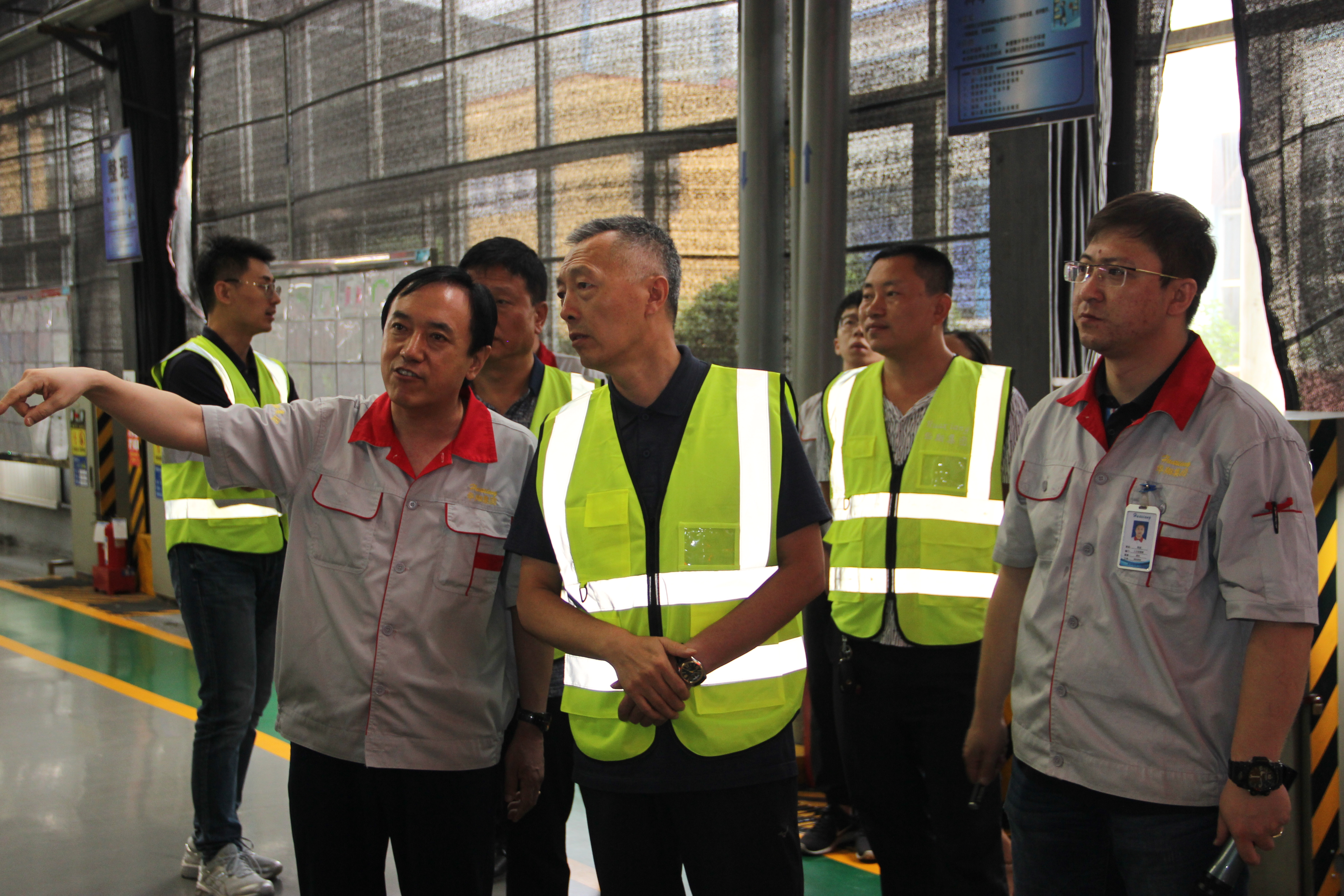 省总工会调研我司产业工人队伍建设情况