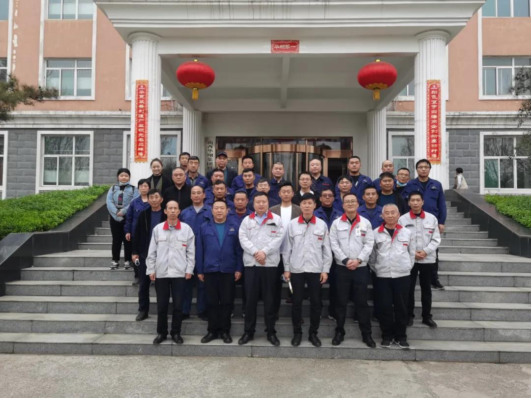 華翔(翼(yi)城(cheng))新材料科技園各(ge)中(zhong)層干部到總公司進行觀摩學習